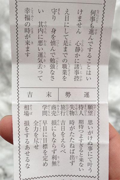 20130102_b01.jpg